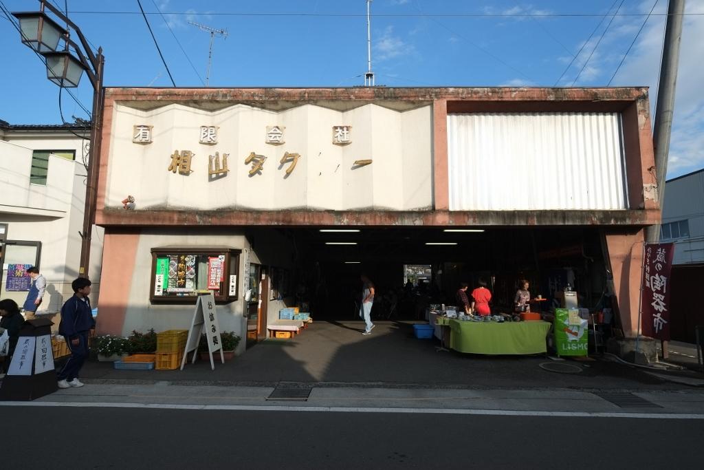 Murata_touki29_1024x683