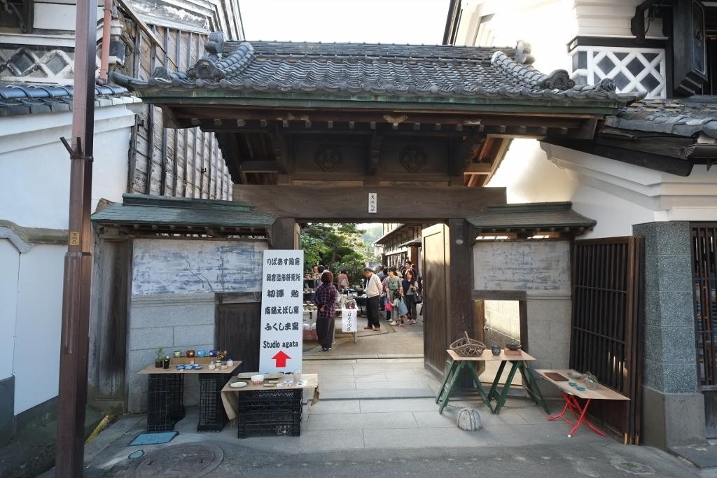 Murata_touki35_1024x683