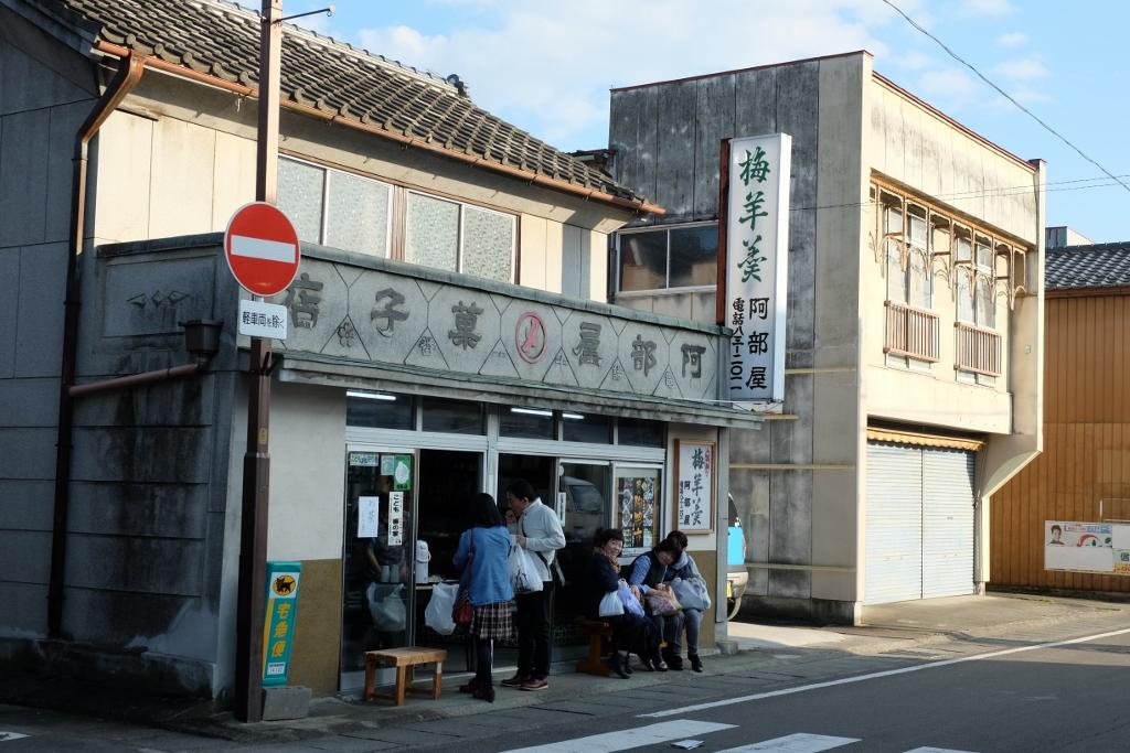 Murata_touki75_1024x683