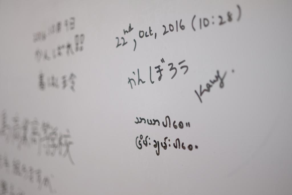 Ishinomaki_7_1024x683