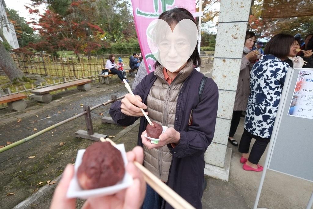 Ikeda_xe121_1024x683